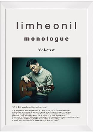 Lim Heon-il Concert: Monologue