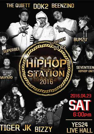 HIPHOP STATION Concert