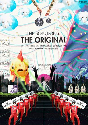 Solutions Concert: 'THE ORIGINAL'