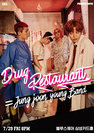 Drug Restaurant - Jung Jun-young Band LIVE in Seoul