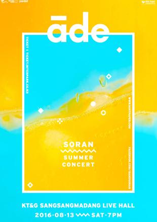 Soran Summer Concert 'Ade'