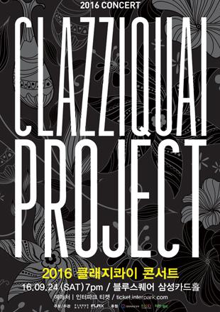 2016 Clazziquai Concert