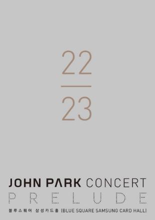 John Park Concert [Prelude]