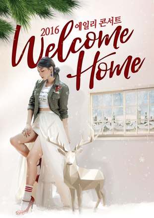 Ailee Christmas Concert 〈WELCOME HOME〉
