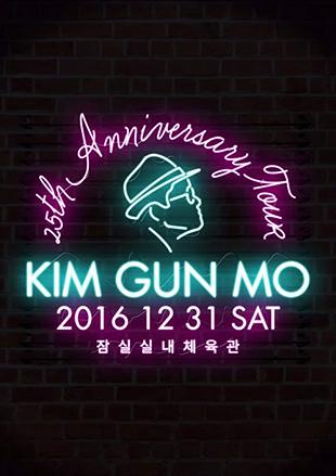 Kim Gun-mo 25TH Anniversary Tour - Seoul