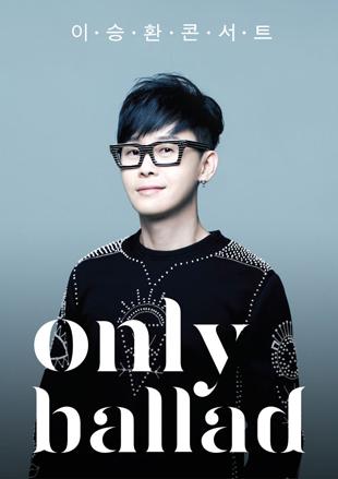 Lee Seung-hwan va enthousiasmer ses fans sous le titre « Only Ballad »