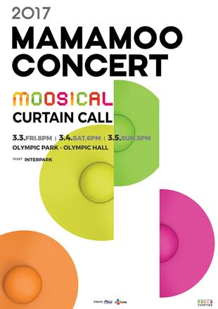 Mamamoo va donner sa deuxième série de concerts