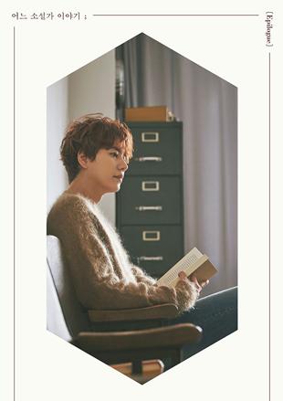 Kyu-hyun, le cadet de Super Junior, se produit seul en concert
