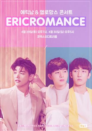 Eric Romance Concert: Eric Nam & Melomance