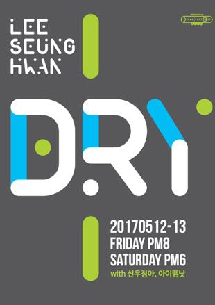 Lee Seung-hwan va se produire sous le titre « DRY »