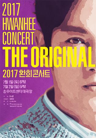 Hwan-hee va donner sa première série de concerts en solo