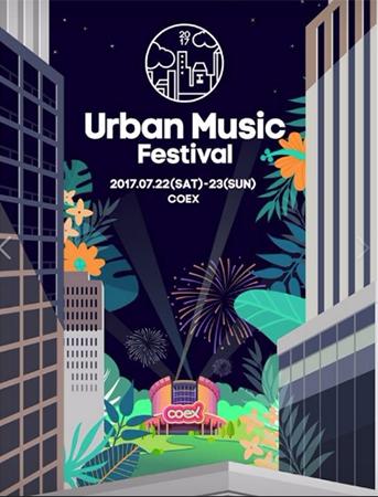 Urban Music Festival 2017