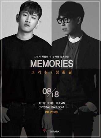 Crush et Jeong Joon-il vont donner ensemble un concert à Busan
