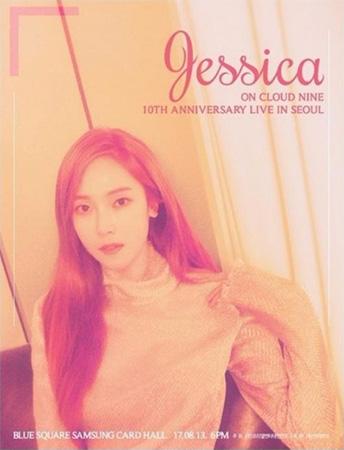 Jessica va célébrer le 10e anniversaire de ses débuts avec un concert