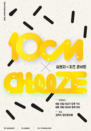 10cm x Cheeze Concert