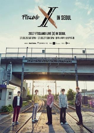FT Island va donner une série de concerts à Séoul