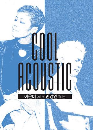 Lee Eun-mi va se produire avec le Min Kyung-in Trio