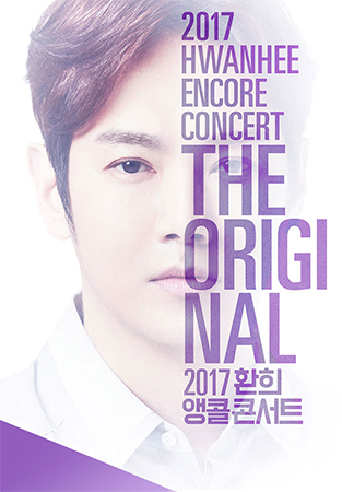 "Hwanhee Encore Concert ""The Original"""