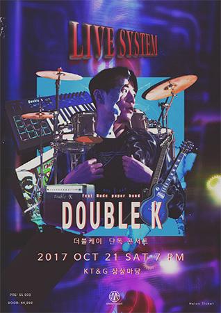 Double K en concert à Séoul pour promouvoir son nouveau single