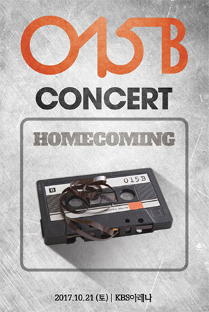 "015B Concert ""Homecoming"""