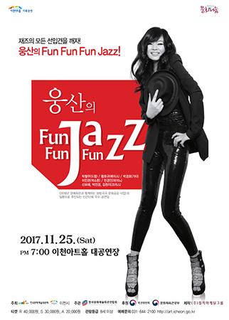 Woongsan se produira sous le titre « Fun Fun Jazz »