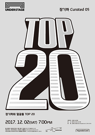Jang Ki-ha et les visages interpréteront le top 20 de leurs tubes