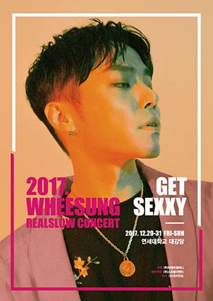 """Wheesung Realslow Concert """"Get Sexxy"""""""