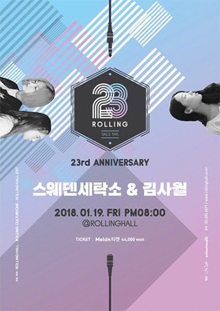 Rolling 23rd Anniversary Concert vol 7. Sweden Laundry x Kim Sawol