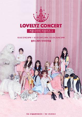 Lovelyz donnera une série de concerts à Séoul