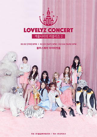 Lovelyz in Winter Wonderland 2