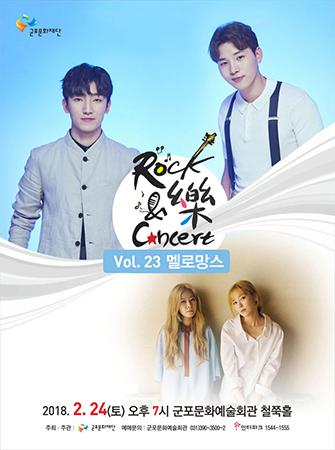 « Rock & Rock Concert vol. 23» avec Melomance et Lala Sweet