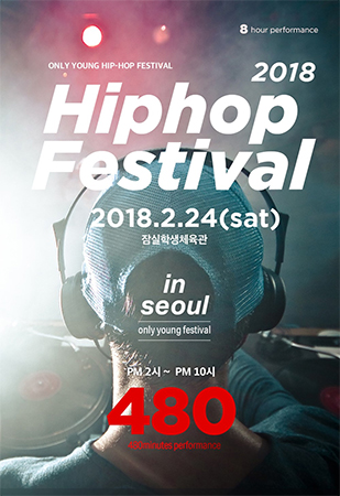 Only Young Hip Hop Festival 2018