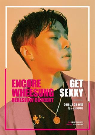 """Encore Wheesung Realslow Concert """"Get Sexxy"""""""
