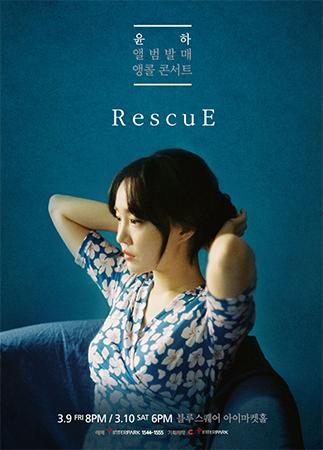 """2018 Yoonha Encore Concert """"RescuE"""""""