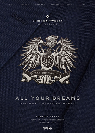 "SHINHWA TWENTY FANPARTY ""ALL YOUR DREAMS"""