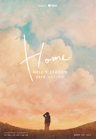 NELL'S SEASON 2018 〈HOME〉