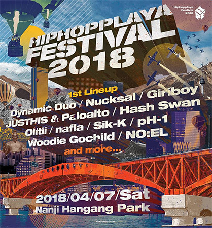 Hip Hop Playa Festival 2018