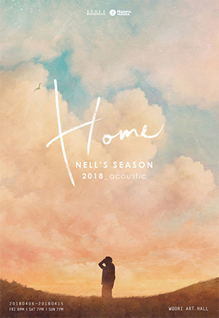 "NELL'S SEASON 2018 ""HOME"""