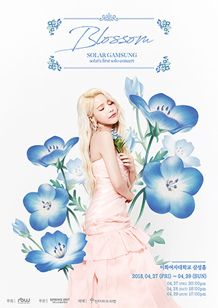 "Solar's Emotion Concert ""Blossom"""