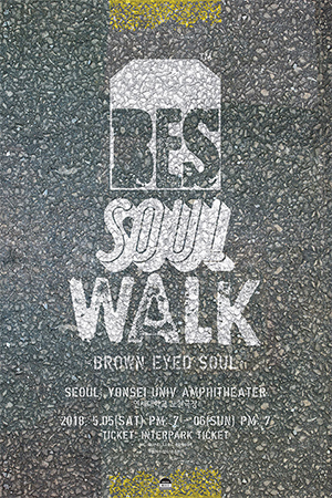 "2018 Brown Eyed Soul Concert ""Soul Walk"""