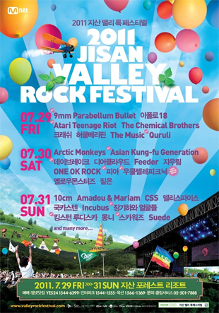 Jisan Valley Rock Festival 2011