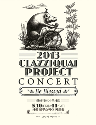 2013 Clazziquai Nationwide Concert Tour (Busan)