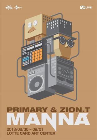 Primary & Zion. T Concert- MANNA