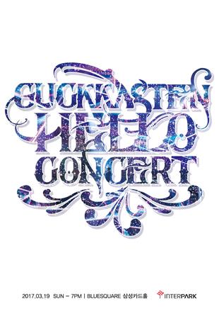 2017 Guckkasten[HELLO] Concert
