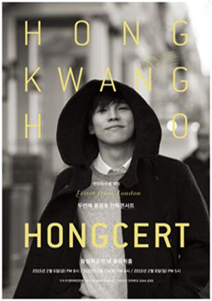 Hong Gwang-ho