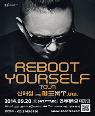シン・ヘチョル WITH NEXT. Utd.「REBOOT YOURSELF TOUR」