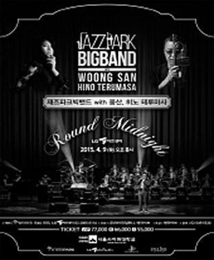 JAZZPARK BIGBAND with Woong San, 日野皓正
