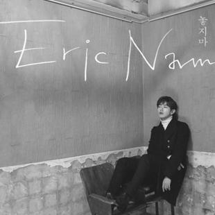 Xin em đừng buông tay (Eric Nam)