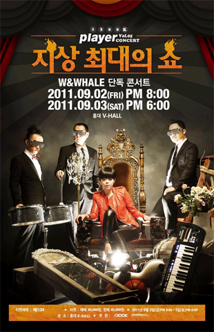 W&Whale  1300K Player Greatest Show Concert On Ground