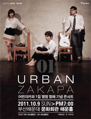 Urban Zakapa Busan Concert